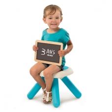 Plastikinė vaikiška taburetė 880200NIE