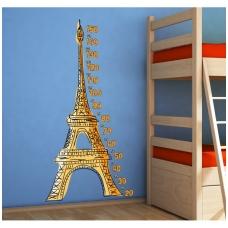 """Ūgio matuoklė """"Eifelio bokštas 1"""""""